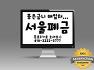 금니팔기/ 금니가격/ 금니시세 7월 16일 가격정보