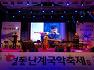 충북 영동여행/제51회 영동난계국악축제