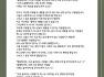 매일 복음 묵상- 송영진 모세 신부-(† 연중 제6주일)『 참 행복 선언, 불행 선언 』