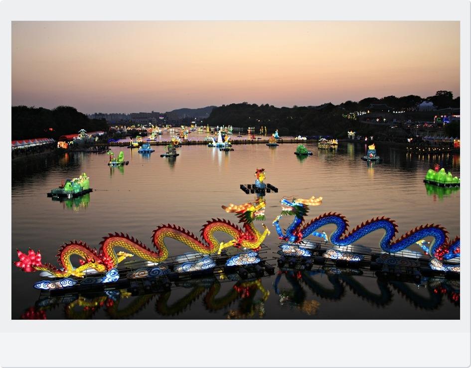 진주남강유등축제