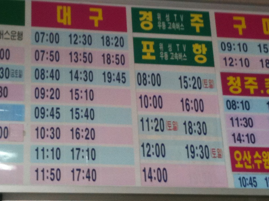 korean bus timetable