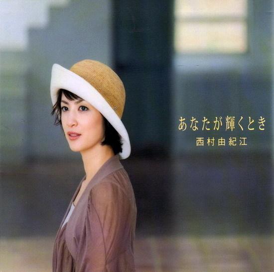 니시무라 유키에의 피아노 모음곡