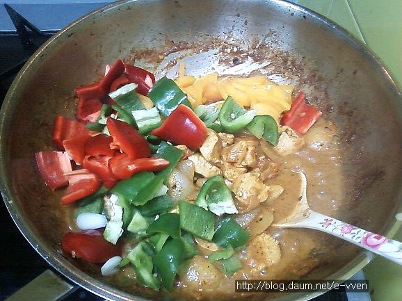 강황밥 만들기9