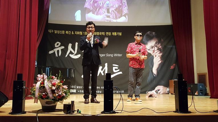 가수 유신지 콘서트겸 신곡발표회 (동영상) - 달성군 여성문화복지센터.