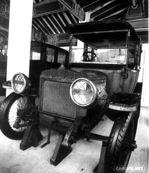 재미있는 자동차 이야기 Ⅱ- 자가용자동차,택시에 얽힌 사연,