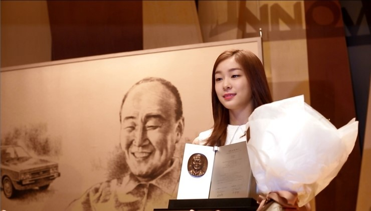 Yuna Kim receives Pony Chung Award