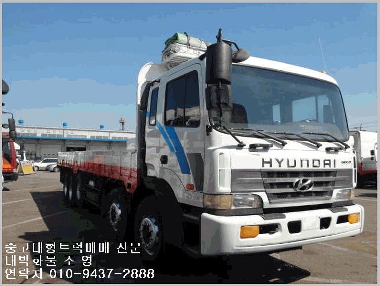 중고 대형트럭 매매-중고 현대트럭 뉴파워텍 25톤카고트럭 2003년식을 판매합니다,중고25톤트럭 가격