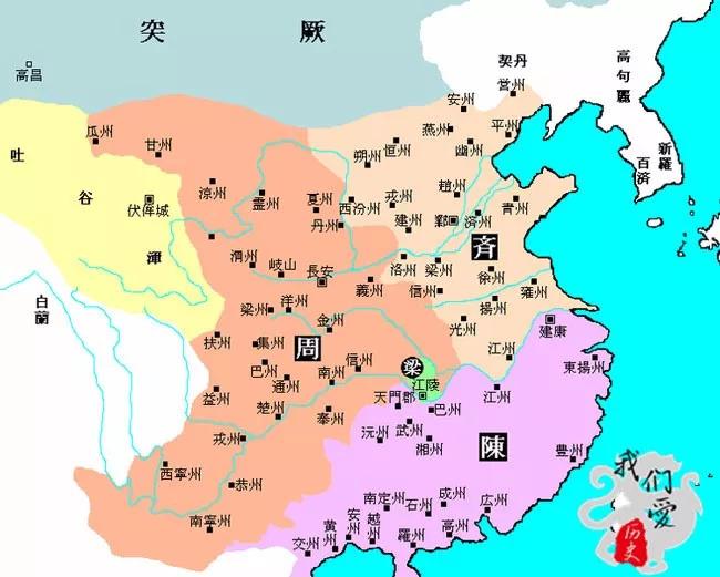 북제(北齊): 황실 여인들의 잔혹한 운명