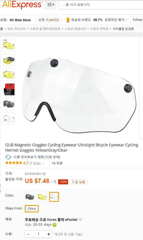 자전거 헬멧 장갑