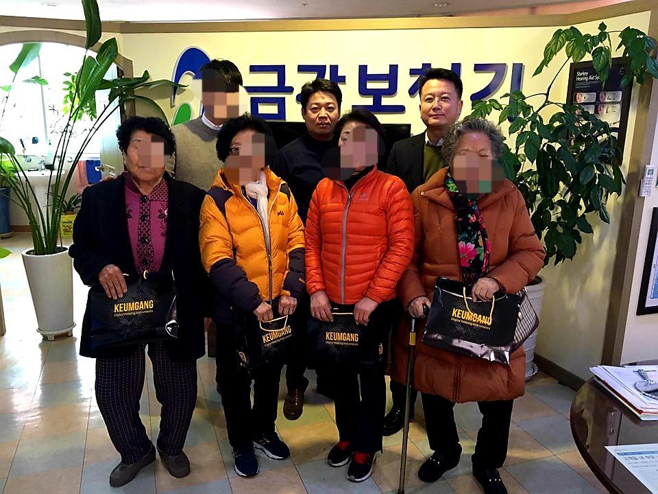 [금강]보청기 목포센터&난청엔보청기 목포점 사랑의 보청기 1천만원 기부